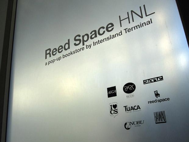reed-space-honolulu-pop-up-shop-01