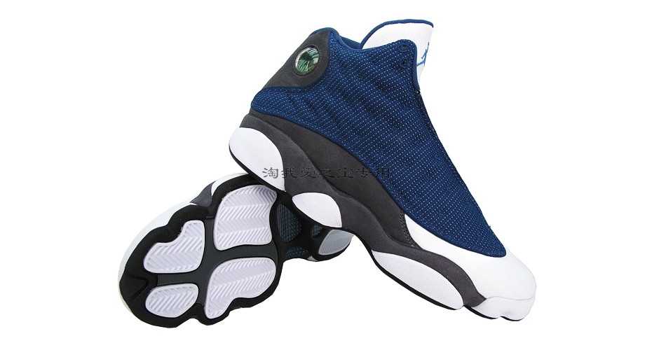 Air Jordan 13 (XIII)  Flint  – Fatlace™ Since 1999 870ab4499