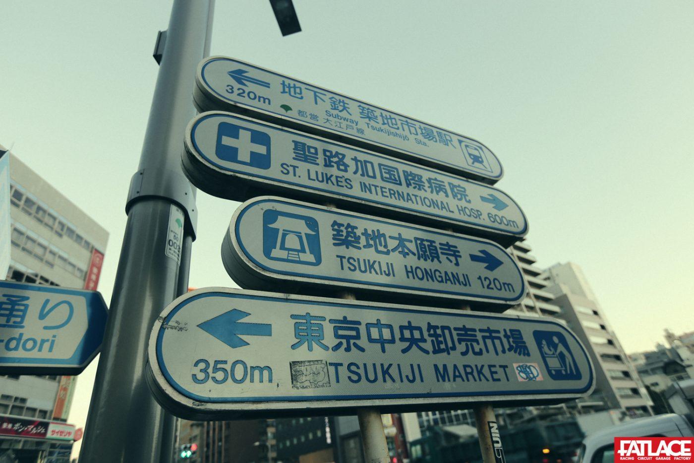 tsukiji_17